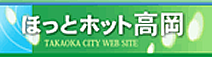 Takaoka City Web Site